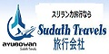 Sudath Travels